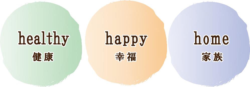healty happy home