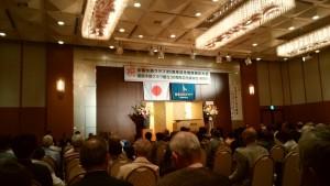 姫路木鶏クラブ30周年