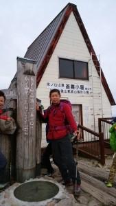 氷ノ山山頂で