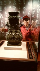 台湾故宮3000年前の酒器