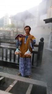 湯村温泉明吉たまご